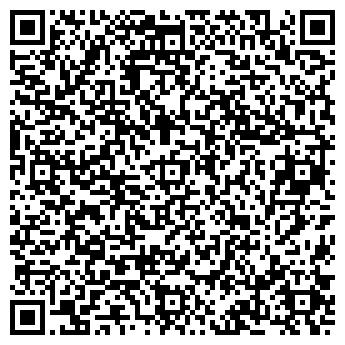 QR-код с контактной информацией организации ООО Алферт