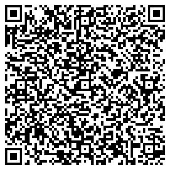 QR-код с контактной информацией организации ФАРМАЦИЯ № 77 ТОО