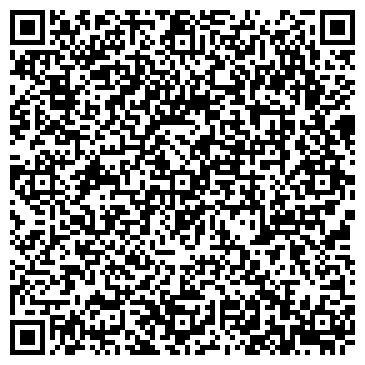 QR-код с контактной информацией организации ООО Флирт