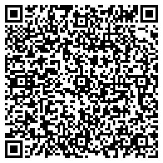 QR-код с контактной информацией организации ХРАМ УСПЕНИЯ БОЖИЕЙ МАТЕРИ