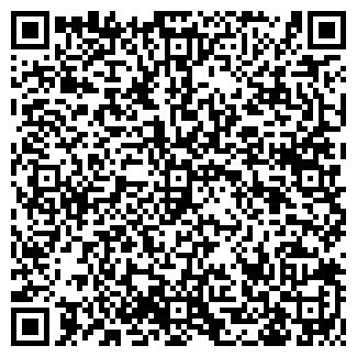 QR-код с контактной информацией организации ОТАУМЕД