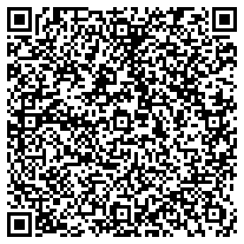 QR-код с контактной информацией организации СТРОЙГАРАНТ И.М., ЗАО