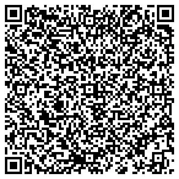 QR-код с контактной информацией организации ТЁПЛЫЙ СТАН 5-Й МКРН