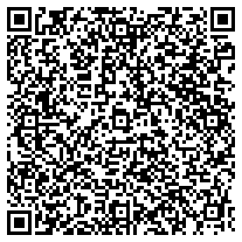 QR-код с контактной информацией организации ООО СТРОЙТЕХНИК 2000