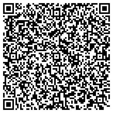 QR-код с контактной информацией организации ООО Аштон Ека