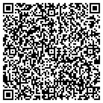 QR-код с контактной информацией организации ООО БРОНЗОВОЕ ЧУДО
