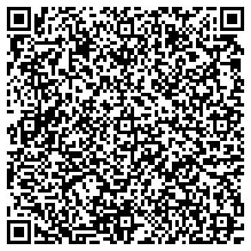 QR-код с контактной информацией организации КЫЗЫЛОРДИНСКАЯ ОБЛАСТНАЯ ПРОКУРАТУРА