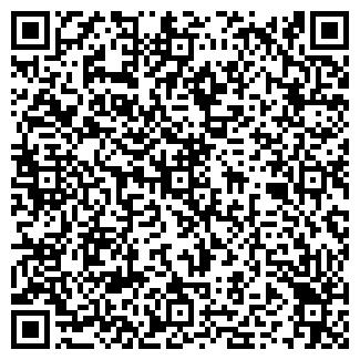 QR-код с контактной информацией организации Д-АРТС