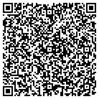 QR-код с контактной информацией организации ПРЕСТИЖ-ФОТО