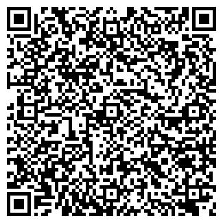 QR-код с контактной информацией организации TOO Стиль ДИ
