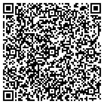 QR-код с контактной информацией организации ГЕОКУРС-КЫЗЫЛОРДА