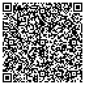 QR-код с контактной информацией организации СТИКЛ