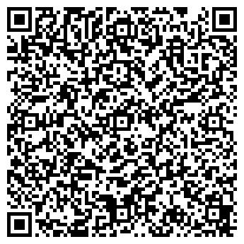 QR-код с контактной информацией организации ЗЕЛЭЛЕКТРОСВЕТ