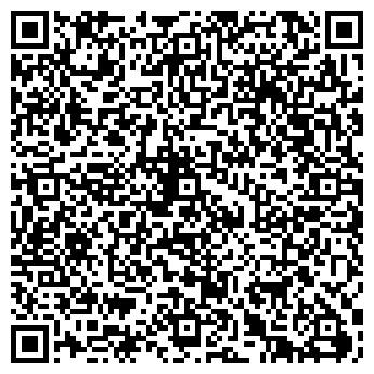 QR-код с контактной информацией организации КРАНСТРОЙ