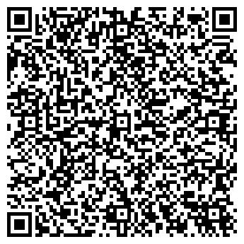 QR-код с контактной информацией организации СОЛНЕЧНЫЙ ЛУЧ