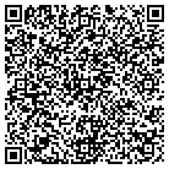 QR-код с контактной информацией организации ФОТО УСЛУГИ