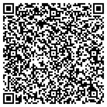 QR-код с контактной информацией организации ООО ЛибраМаркет