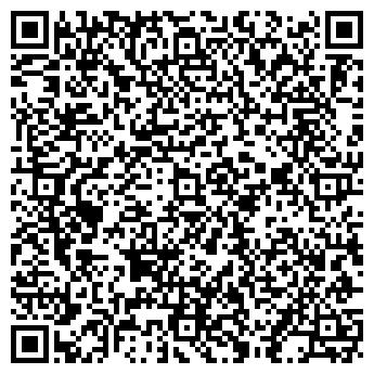 QR-код с контактной информацией организации ЭКСИТОН