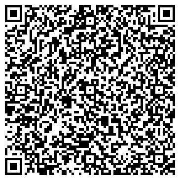 QR-код с контактной информацией организации ООО Первая Картель