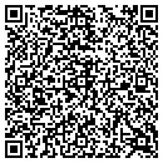QR-код с контактной информацией организации ПАЛЛАДА