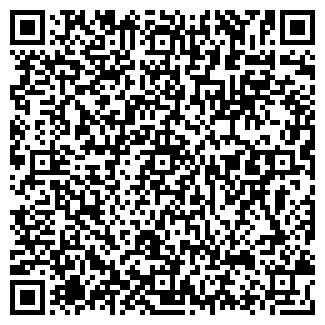QR-код с контактной информацией организации МОС ОТИС, ОАО