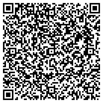 QR-код с контактной информацией организации ООО МАРШАЛ УК