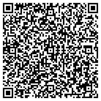 QR-код с контактной информацией организации ООО Стройкредо
