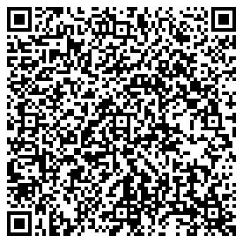 QR-код с контактной информацией организации ДЕТСКИЙ САД № 34