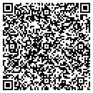 QR-код с контактной информацией организации 5 LIFE