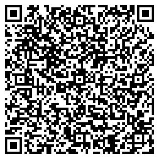QR-код с контактной информацией организации ООО Мыло - опт
