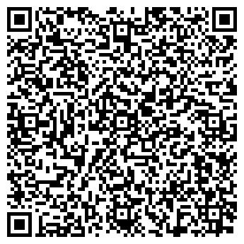QR-код с контактной информацией организации БУЛЬВАР - СИТИ, ООО