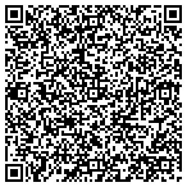 QR-код с контактной информацией организации КРИСТАЛЛ ЛЕДОВЫЙ ДВОРЕЦ СПОРТА