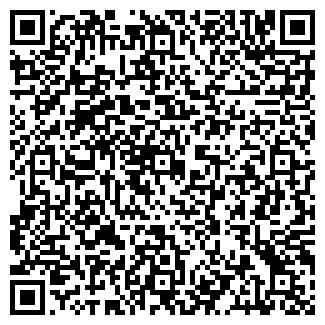 QR-код с контактной информацией организации РОССИЯ ДК ОГУК