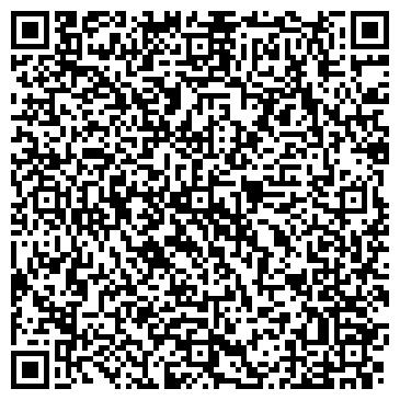 QR-код с контактной информацией организации СПРАВОЧНАЯ СЛУЖБА КЫЗЫЛОРДЫ
