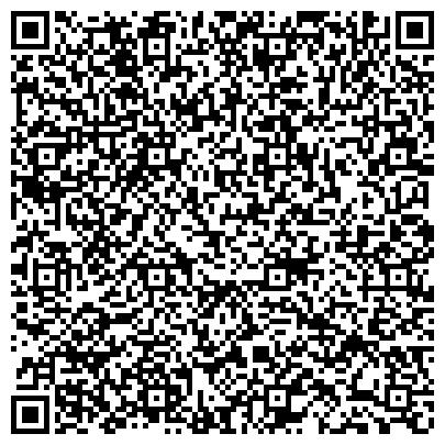 QR-код с контактной информацией организации «Государственный архив Саратовской области»