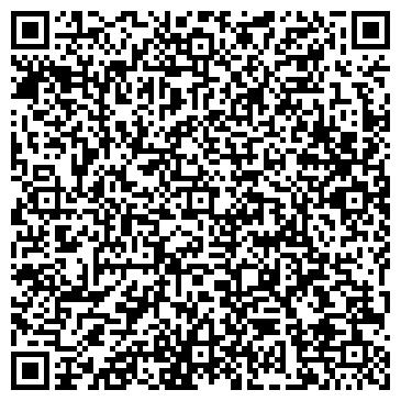 QR-код с контактной информацией организации АТТИКА СЕРВИСНЫЙ ЦЕНТР ПО РЕМОНТУ ОРГТЕХНИКИ