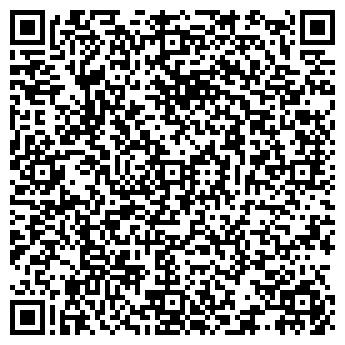 QR-код с контактной информацией организации ООО СТК Домострой