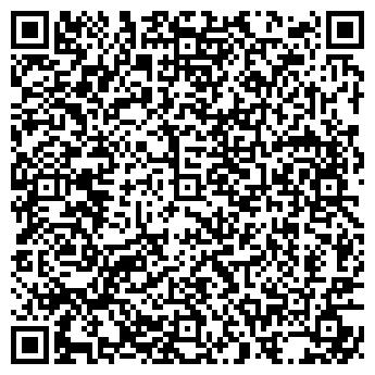 QR-код с контактной информацией организации ИНТЕХНИКА, ООО