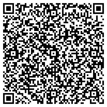 QR-код с контактной информацией организации ОАО АЭРОПОРТ КОРКЫТ АТА