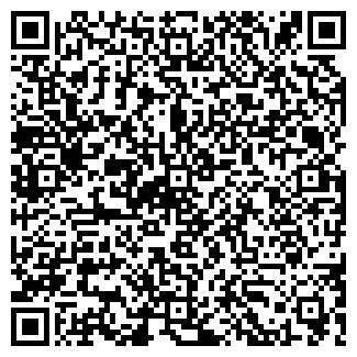 QR-код с контактной информацией организации ООО АВО