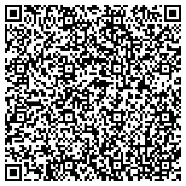 """QR-код с контактной информацией организации ООО Интернет - зоомагазин """"24pet"""""""