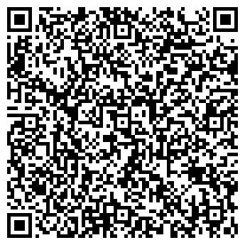 QR-код с контактной информацией организации ВЕГА-РТВ