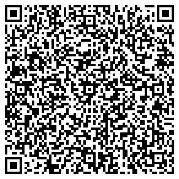 QR-код с контактной информацией организации ООО Орсо - Бруно