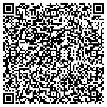 QR-код с контактной информацией организации СТРОЙСТАРТ, ООО