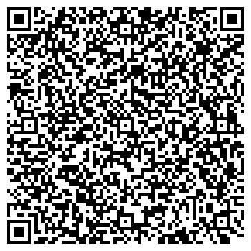 QR-код с контактной информацией организации ООО Master112