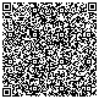 QR-код с контактной информацией организации ЦЕНТР КООРДИНАЦИИ ПРОЕКТИРОВАНИЯ КОМПЛЕКСНОГО БЛАГОУСТРОЙСТВА ЦАО Г. МОСКВЫ