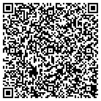 QR-код с контактной информацией организации ООО PRESTIGE GROUP