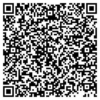 QR-код с контактной информацией организации ДАНИЛ