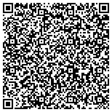 QR-код с контактной информацией организации ООО Строительная компания «Топ Строительство»