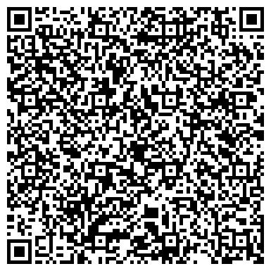 QR-код с контактной информацией организации ООО АвтоИндустрия - Траксервис
